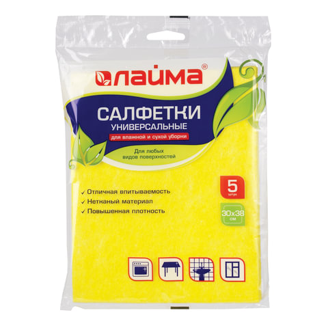 Салфетки универсальные, 30х38 см, комплект 5 шт., 90 г/м2, вискоза (ИПП), желтые, LAIMA, 601562