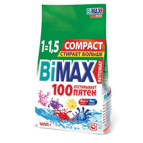 Стиральный порошок-автомат 6 кг, BIMAX (Бимакс)