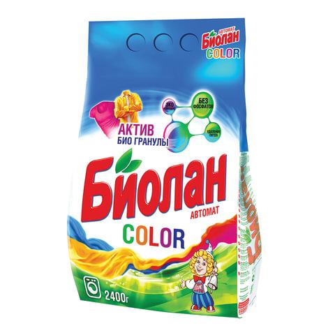 Стиральный порошок-автомат 2,4 кг, БИОЛАН Color (Нэфис Косметикс), 103-4