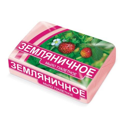 """Мыло туалетное 200 г, """"Земляничное"""" (Нэфис Косметикс), 274"""