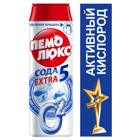 Чистящее средство 480 г, ПЕМОЛЮКС Сода-5 Экстра,