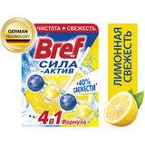"""Блок туалетный подвесной твердый 50 г BREF (Бреф) Сила-Актив """"Лимонная свежесть"""", 2312463"""