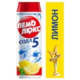 """Чистящее средство 480 г, ПЕМОЛЮКС Сода-5, """"Лимон"""", порошок, 2415944"""