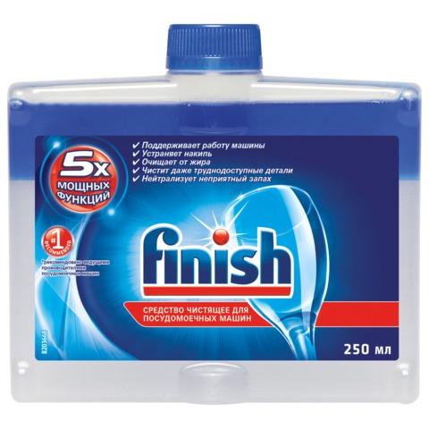 Средство для мытья посуды в посудомоечных машинах 250 мл, FINISH (Финиш), очистититель для ПММ, 3013334