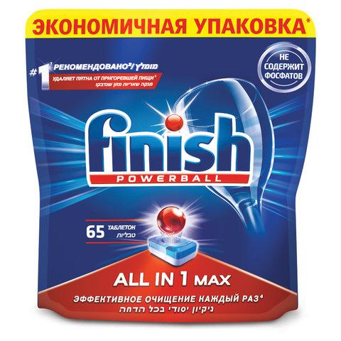 Таблетки для посудомоечных машин 65 шт. FINISH