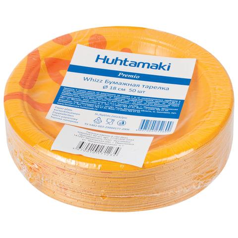 Одноразовые тарелки диаметр 180 мм, КОМПЛЕКТ 50 шт., бумажные (покрытие ПЭ),