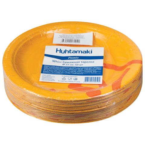 Одноразовые тарелки диаметр 230 мм, КОМПЛЕКТ 50 шт., бумажные (покрытие ПЭ),