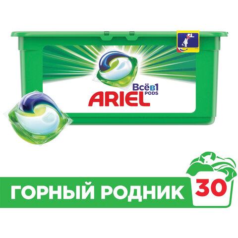 Средство для стирки в капсулах 30 шт. по 28,8 г ARIEL (Ариэль)