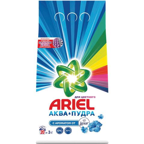 Стиральный порошок-автомат 3 кг, ARIEL (Ариэль)