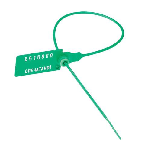 Пломбы пластиковые номерные УНИВЕРСАЛ, самофиксирующиеся, длина рабочей части 220 мм, ЗЕЛЕНЫЕ, КОМПЛЕКТ 50 шт., 602470