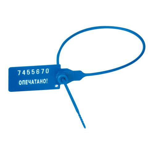 Пломбы пластиковые номерные УНИВЕРСАЛ, самофиксирующиеся, длина рабочей части 220 мм, СИНИЕ, КОМПЛЕКТ 50 шт., 602471