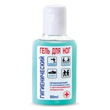 Гель для ног гигиенический, 50 мл, дезодорирующий эффект, с противогрибковой активностью, 0050-ГН