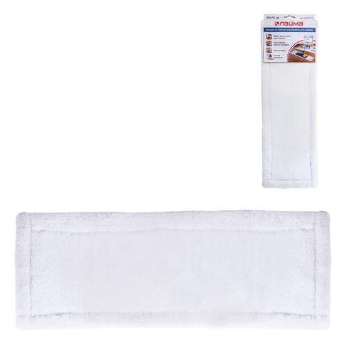 Насадка МОП плоская для швабры/держателя 40 см, карманы (ТИП К), плотная микрофибра, LAIMA