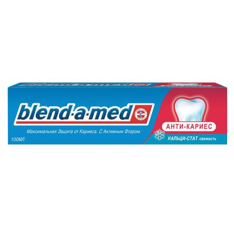 "Зубная паста, 100 мл, BLEND-A-MED (Бленд-а-Мед) Анти-кариес ""Свежесть"""