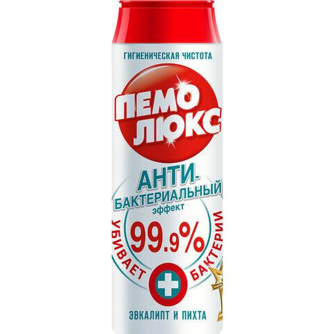 Чистящее средство, 480 г, ПЕМОЛЮКС Сода-5,