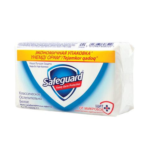 """Мыло туалетное антибактериальное, 75 г х 5 шт., SAFEGUARD (Сейфгард), """"Ослепительно Белое"""", SG-81540448"""
