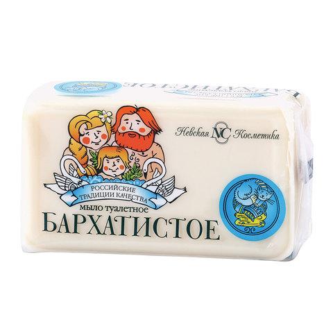 """Мыло туалетное 140 г, НЕВСКАЯ КОСМЕТИКА """"Бархатистое"""", 10191"""