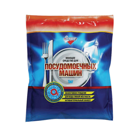 Средство для мытья посуды в посудомоечных машинах 1 кг, ЗОЛУШКА, порошок, М10-1