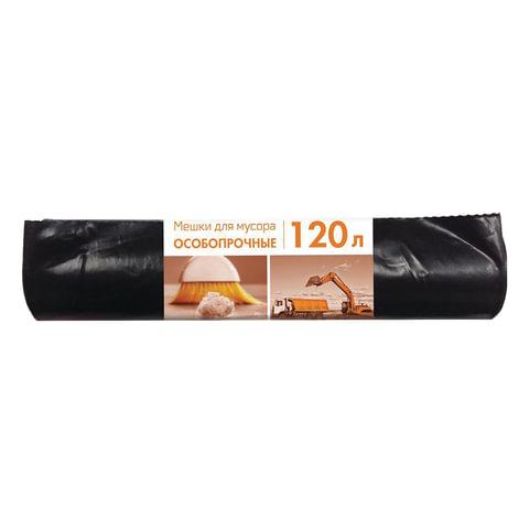 Мешки для мусора 120 л, комплект 10 шт., рулон, ПВД, 70х108 см, 80 мкм, ОСОБО ПРОЧНЫЕ, черные, КБ, 3156