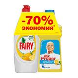 """Промонабор: моющее средство MR. PROPER """"Лимон"""" 0,5 л + средство для мытья посуды FAIRY """"Лимон"""" 0,65 л, LB-81639137"""