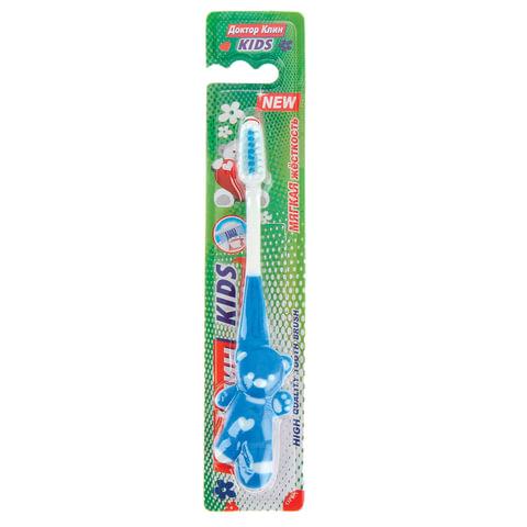 "Зубная щетка детская DR.CLEAN ""Kids"" (Доктор Клин, Кидс), для 2-4 лет, мягкая, YGIR-478"