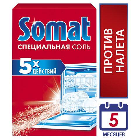 Соль от накипи в посудомоечных машинах 1,5 кг SOMAT (Сомат)