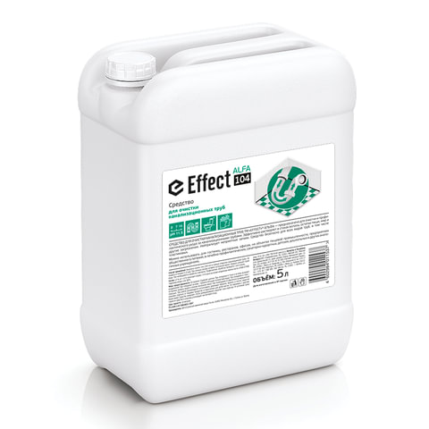 Средство для прочистки канализационных труб 5 кг, EFFECT