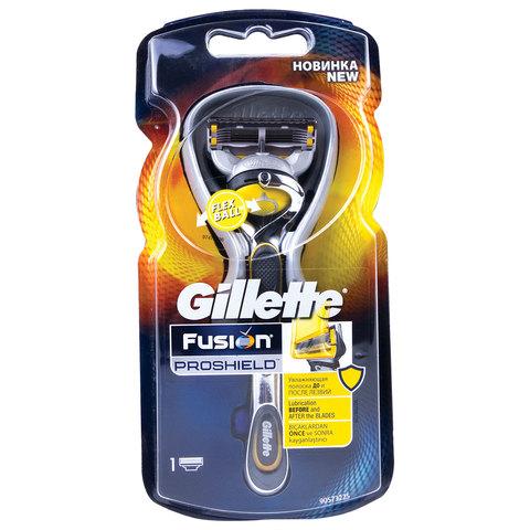 """Бритва GILLETTE (Жиллет) """"Fusion ProShield"""", с 1 сменной кассетой, для мужчин, GIL-81618298"""