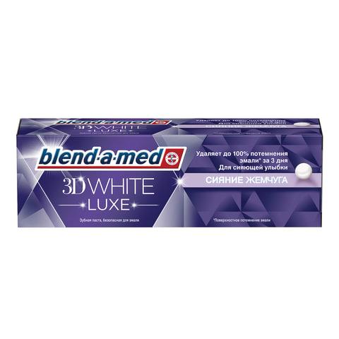 "Зубная паста 75 мл, BLEND-A-MED (Бленд-а-мед) 3D White Luxe ""Сияние жемчуга"", BM-81631613"