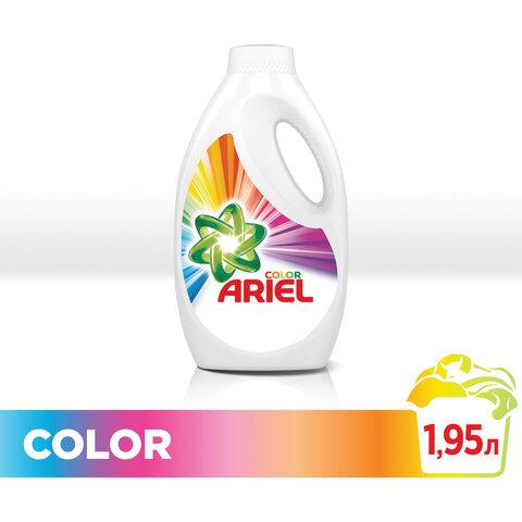 Средство для стирки жидкое автомат 1,95 л, ARIEL (Ариэль) Color, гель, AS-81629912