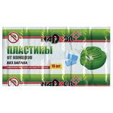 Средство от насекомых пластины для фумигатора, 10 шт., от комаров NADZOR (Надзор), ITM 003P