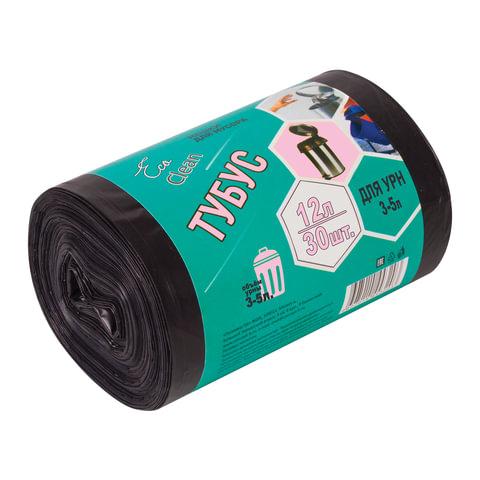 Мешки для урн, черные, в рулоне 30 шт., 12 л 32х55 см, диаметр 20 см, высота 26 см, КБ