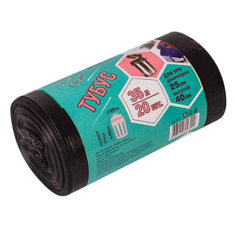 Мешки для урн, черные, в рулоне 20 шт., 35 л 42х70 см, диаметр 25 см, высота 40 см, КБ