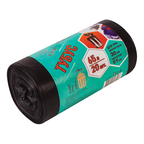 Мешки для урн, черные, в рулоне 20 шт., 65 л 50х80 см, диаметр 30 см, высота 51 см, КБ