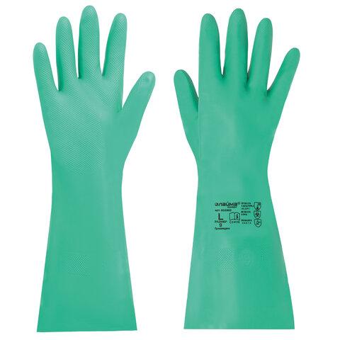 Перчатки нитриловые LAIMA EXPERT НИТРИЛ, 75 г/пара, химически устойчивые, гипоаллергенные, размер 9, L (большой), 605002