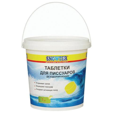 Таблетки для писсуаров 1 кг, SNOWTER (Сноутер), дезодорирующие, ведерко, 4602083001422