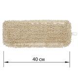 Насадка МОП плоская для швабры/держателя 40 см, уши/карманы (ТИП У/К), нашивной хлопок, LAIMA EXPERT, 605303