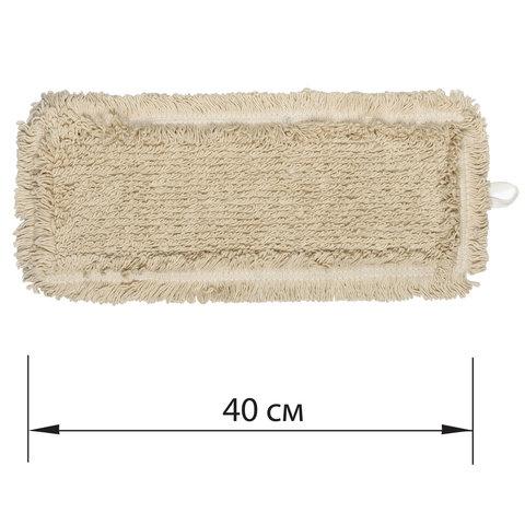 Насадка МОП плоская для швабры/держателя 40 см, уши/карманы (ТИП У/К), пробивной хлопок, LAIMA EXPERT, 605307