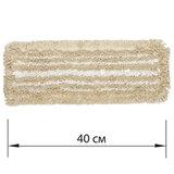 Насадка МОП плоская для швабры/держателя 40 см, уши/карманы (ТИП У/К), хлопок/микрофибра, LAIMA EXPERT, 605309