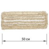 Насадка МОП плоская для швабры/держателя 50 см, У/К уши/карманы (ТИП У/К), хлопок/микрофибра, LAIMA EXPERT, 605310