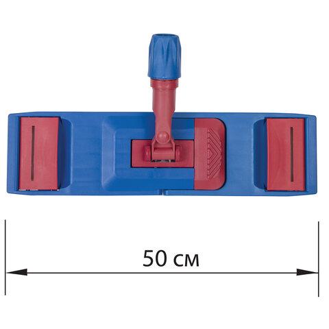 Держатель-флаундер 50 см, для плоских МОПов уши/карманы (ТИП У/К), зажимы, черенок типа А и B, LAIMA