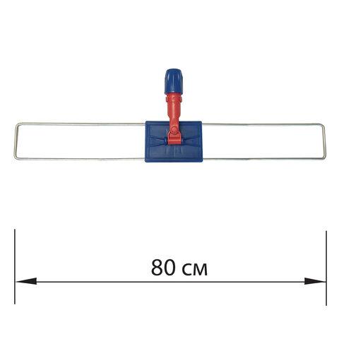 Держатель-рамка 80 см для плоских МОПов, крепление для черенков типа A и B, LAIMA