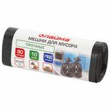 Мешки для мусора 90 л, черные в рулоне 10 шт., ПВД, 25 мкм, 60х95 см (±5%), прочные, ЛАЙМА, 605332