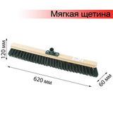 Щетка для уборки техническая, ширина 60 см, мягкая щетина 8 см, дерево, еврорезьба, LAIMA EXPERT, 605374