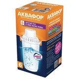 """Сменная кассета АКВАФОР """"В1006"""", умягчение воды, для фильтров АКВАФОР, И3812"""