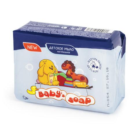 Мыло туалетное детское 300 г, BABY'S SOAP (Бейби соап), комплект 4 шт. х 75 г,