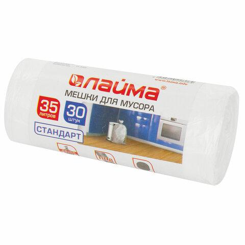 Мешки для мусора 35 л белые в рулоне 30 шт., ПНД 6 мкм, 48х55 см, LAIMA, 605538