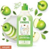 """Средство для мытья посуды антибактериальное 500 мл SYNERGETIC """"Яблоко"""", 103052"""