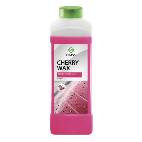 Средство для защиты лакокрасочного покрытия 1 л GRASS CHERRY WAX, холодный воск, концентрат, 138100