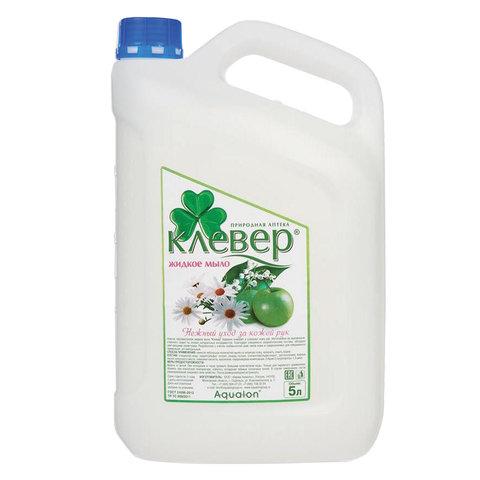 Мыло жидкое 5 л КЛЕВЕР